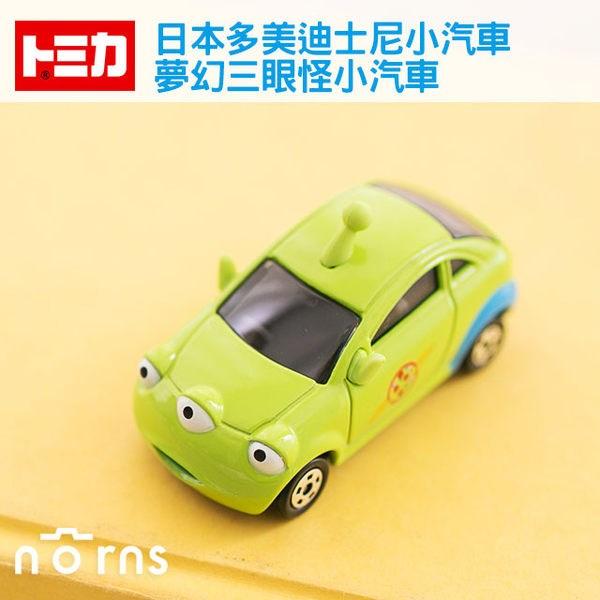 夢幻三眼怪小汽車 - Norns 日本TOMICA多美迪士尼小汽車 皮克斯 Little Green Man
