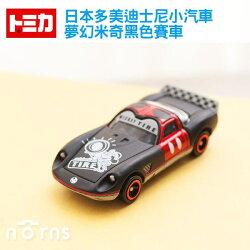 【夢幻米奇黑色賽車】Norns 日本TOMICA多美迪士尼小汽車 Mickey 米老鼠 Disney