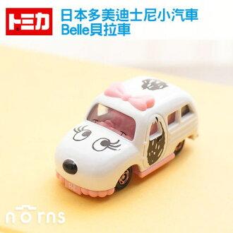 NORNS 【Belle貝拉車】日本TOMICA多美迪士尼小汽車 史努比 Snoopy 模型車