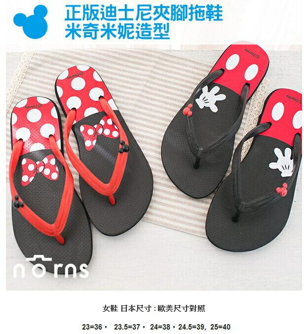 NORNS  【正版迪士尼夾腳拖鞋】米奇米妮米老鼠卡通造型 人字拖 涼鞋 女鞋 台灣製造