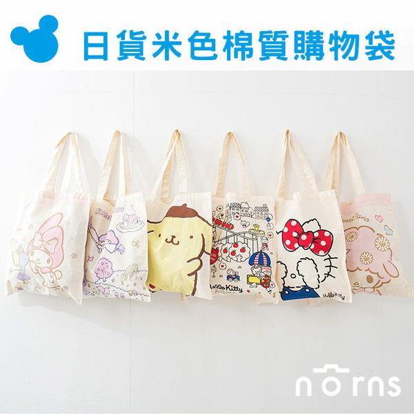 NORNS ~日貨米色方形 袋^(大款^)~三麗鷗 Hello Kitty 美樂蒂 Mel