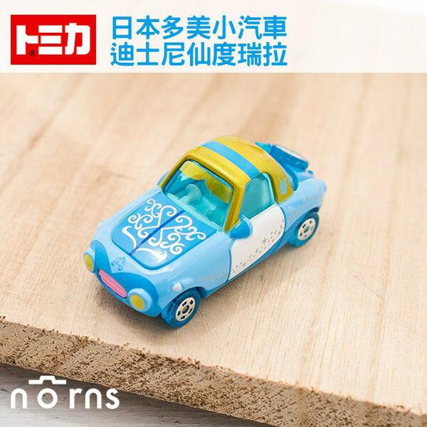日貨Tomica小汽車(迪士尼仙度瑞拉) - Norns 日本TOMICA多美小汽車 灰姑娘