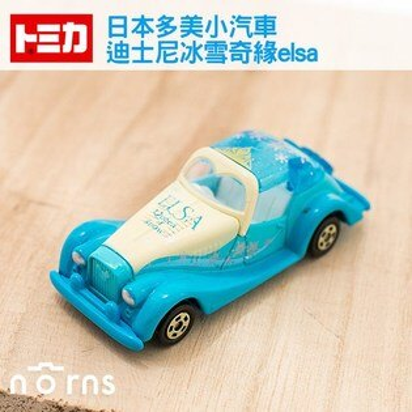 NORNS【日貨Tomica小汽車(迪士尼冰雪奇緣elsa)】日本TOMICA多美小汽車艾紗