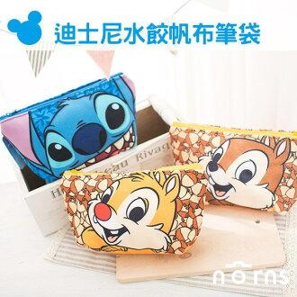 NORNS 【迪士尼水餃帆布筆袋 化妝包】T型 正版奇奇蒂蒂 史迪奇 星際寶貝 收納包 鉛筆盒