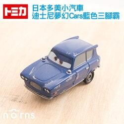 【迪士尼夢幻Cars藍色三腳霸C-33】Norns 日本TOMICA多美迪士尼小汽車 汽車總動員