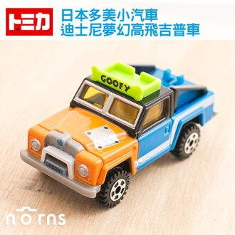 NORNS 【迪士尼夢幻高飛吉普車DM-13】日本TOMICA多美小汽車 米老鼠
