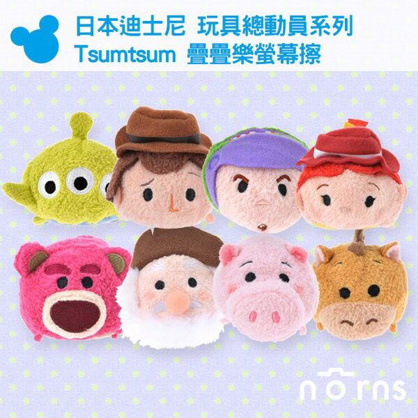 NORNS 【日本迪士尼玩具總系列TsumTsum疊疊樂螢幕擦】胡迪 巴斯 翠絲 熊抱哥 三眼怪 手機擦