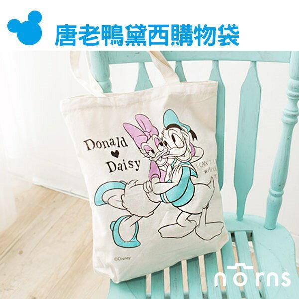 NORNS 【日貨帆布購物袋 唐老鴨黛西】迪士尼 包包