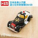 NORNS 【迪士尼米奇警車DM-09】日本TOMICA多美小汽車 Mickey 米老鼠 玩具車