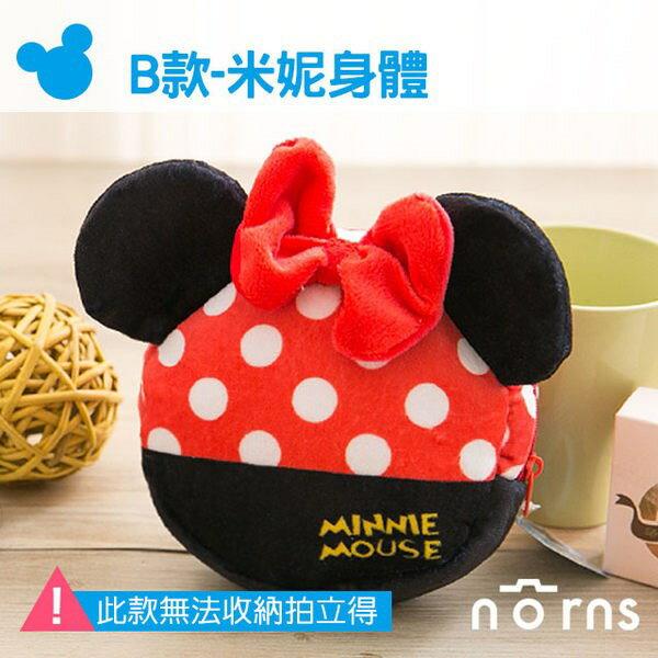 NORNS 【B款米妮身體】米老鼠 Minnie 迪士尼正版卡通絨毛束口袋 小物 收納包