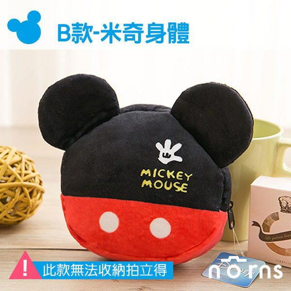 NORNS 【B款米奇身體】米老鼠 Mickey 迪士尼正版卡通絨毛束口袋 小物 收納包