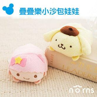 NORNS 【疊疊樂小沙包娃娃 布丁狗 LALA粉色】三麗鷗 Sanrio 玩偶 雜貨 飾品