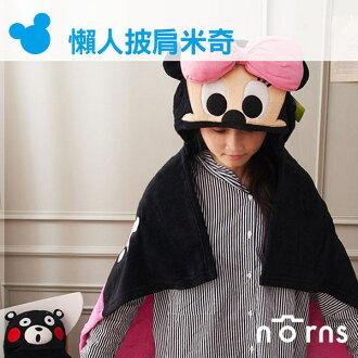 NORNS 【懶人披肩 米妮】Disney 米老鼠 Minnie Mouse 懶人毯 戴帽 披風 保暖