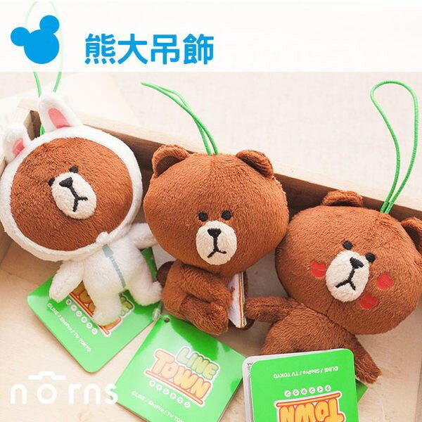 NORNS【日貨熊大吊飾】LINE公仔布朗兔兔日本進口吊飾鑰匙圈玩偶