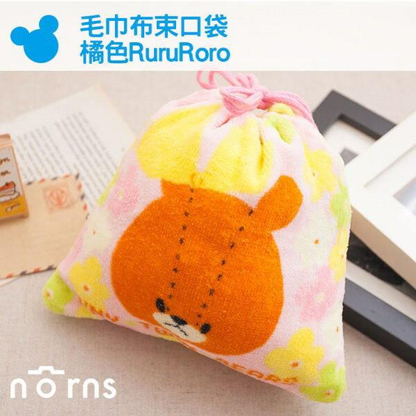 <br/><br/>  NORNS 【日貨毛巾布束口袋-橘色RuruRoro】小熊學校 上學熊 拍立得相機包 收納袋<br/><br/>