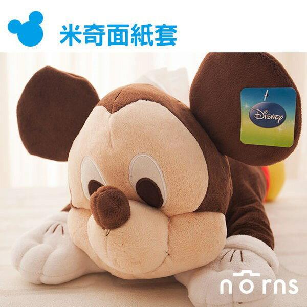 Norns:NORNS【米奇面紙套】迪士尼DISNEY正版授權米奇米老鼠娃娃玩偶mickey