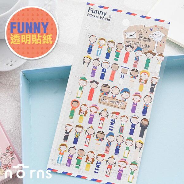 NORNS 韓國進口【FUNNY-Bon voyage世界民族貼紙】 拍立得照片裝飾貼紙