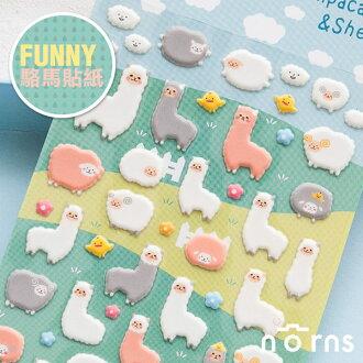 NORNS 韓國進口【FUNNY草泥馬 】羊駝立體 泡棉貼紙 拍立得照片裝飾貼紙