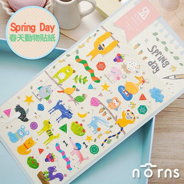 NORNS 【韓國Sonia-Spring Day 春天動物貼紙】 手帳 行事曆 拍立得 照片 裝飾