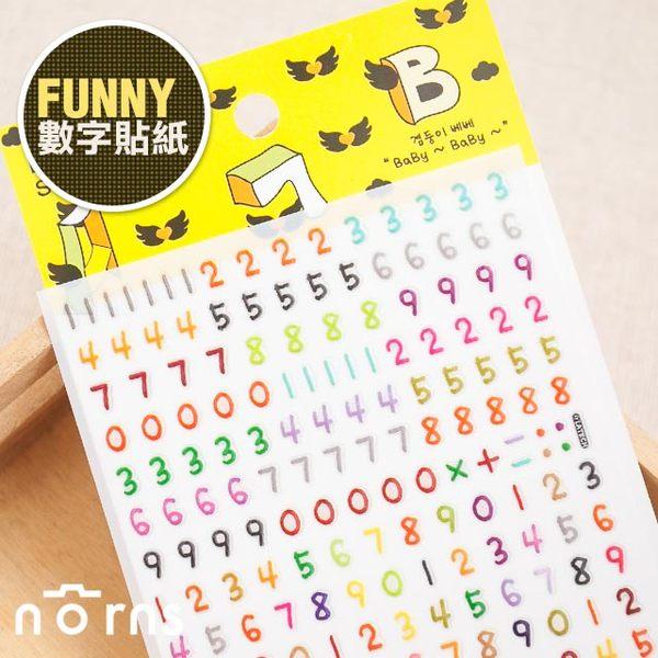 NORNS 韓國【Funny數字貼紙】行事曆 手帳 卡片 拍立得 照片 裝飾貼紙