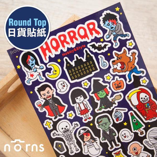 NORNS 【Round Top 日貨貼紙-Horror】恐怖 鬼怪 日記 手帳 行事曆 拍立得照片 裝飾貼紙
