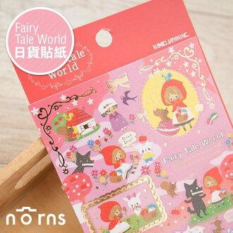 NORNS 【Fairy Tale World 日貨貼紙 小紅帽】Little Red Riding Hood 手帳 行事曆 裝飾貼紙
