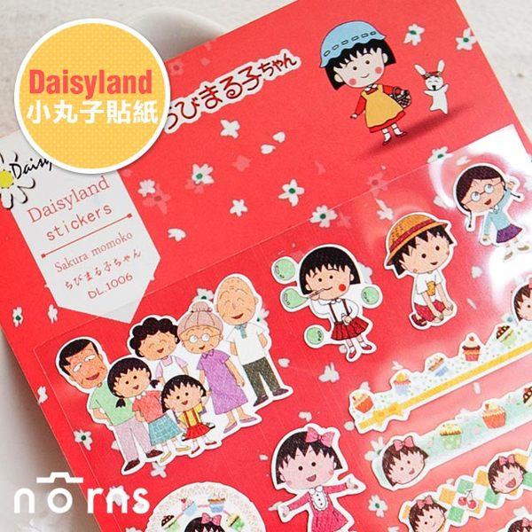 NORNS 【Daisyland貼紙 小丸子】拍立得照片 手帳 行事曆 日記 卡片 裝飾貼紙 櫻桃子