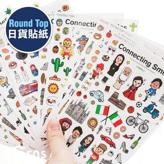 NORNS 【日貨 Round Top貼紙 國家系列】法國 日本 英國 墨西哥 拍立得 行事曆 裝飾
