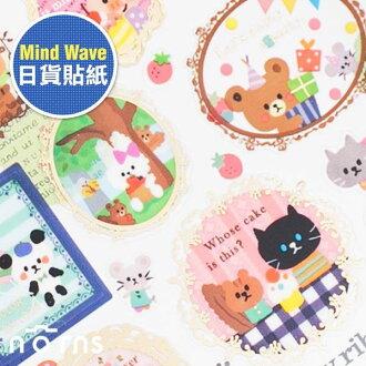 NORNS 【Mind Wave 日貨貼紙 鏡框動物】復古 日記 手帳 行事曆 拍立得照片 裝飾貼紙