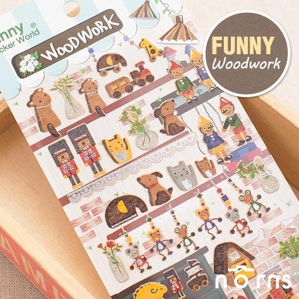 NORNS 【Funny貼紙 Woodwork】手工 精品  拍立得照片 手帳 行事曆 卡片 裝飾貼紙