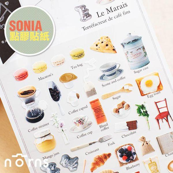 NORNS 韓國【SONIA貼紙 Le Marias 瑪黑咖啡烘培】日記 手帳 行事曆 拍立得照片 裝飾貼紙