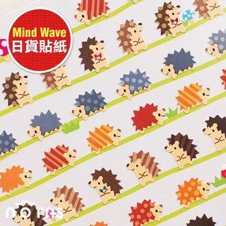 NORNS 【日貨mind wave貼紙 刺蝟排排站】手帳 卡片 行事曆 拍立得照片 裝飾