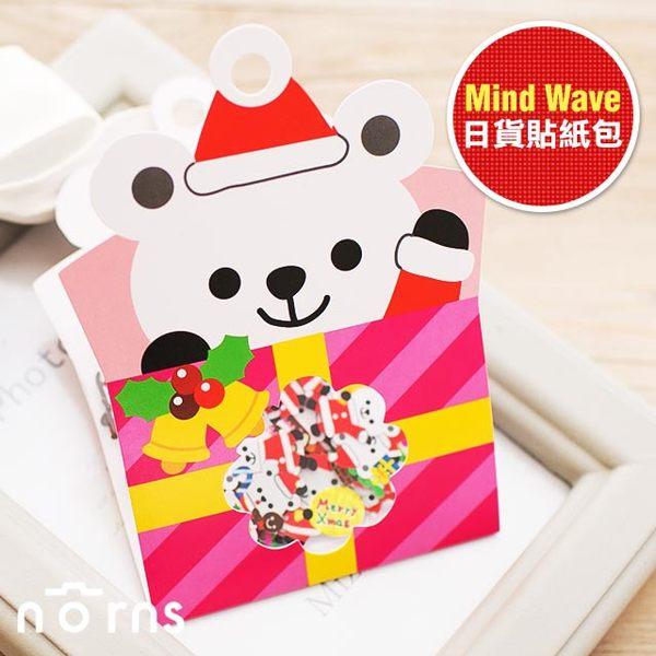 NORNS 【日貨mind wave貼紙包 Winter立體聖誕熊】耶誕節 行事曆 拍立得照片 裝飾