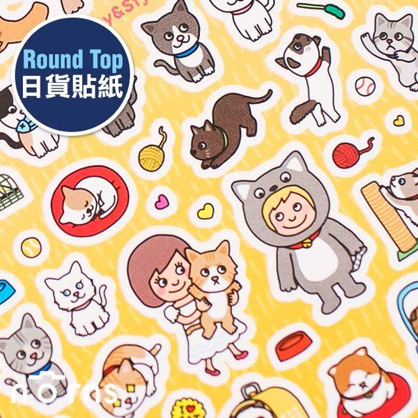 NORNS 【日貨Round top 貼紙-貓貓 】動物 貓咪 手帳 行事曆 拍立得照片 裝飾貼紙