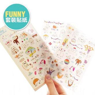 NORNS 【韓國Funny episode story】小動物 手繪 小插圖 手帳 行事曆 拍立得照片 裝飾貼紙