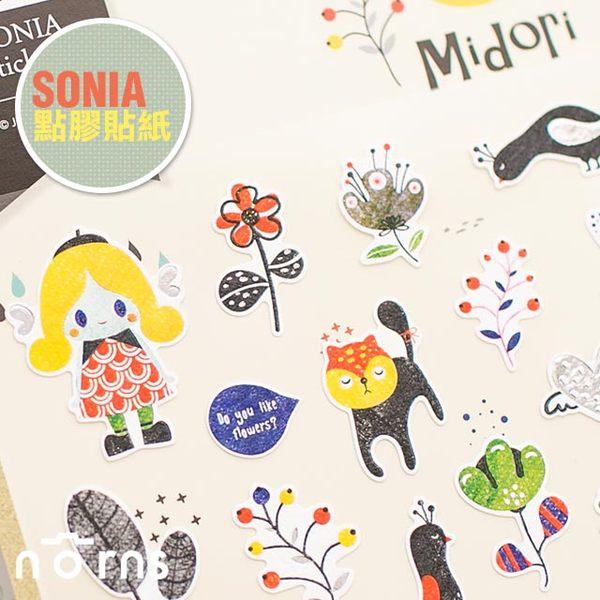 NORNS 【韓國Sonia midori神秘森林動物】小清新 手帳 行事曆 拍立得照片 裝飾貼紙