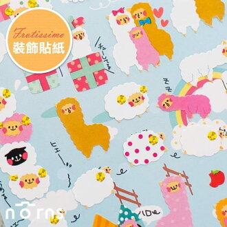 NORNS 【Fortissimo (羊駝)】草泥馬 綿羊 小動物 手帳 行事曆 拍立得照片 裝飾貼紙