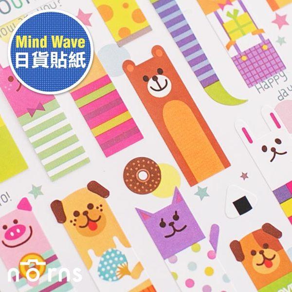 NORNS 【日貨Mind Wave貼紙 瘦長型動物】 MW 拍立得 裝飾貼紙 Sticker