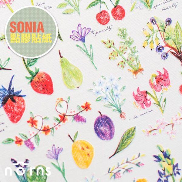 NORNS 【韓國Sonia (love flower)】花草 園藝 植物 手帳 行事曆 拍立得照片 裝飾貼紙