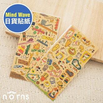 NORNS 【日貨mind wave貼紙 牛皮插畫動物園/貓咪】mind wave 拍立得 邊框貼 貼紙 裝飾貼紙