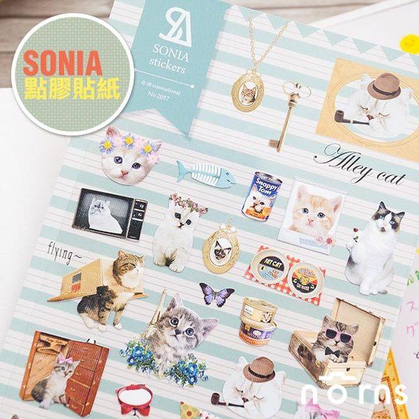 NORNS 韓國【SONIA Alley cat 貼紙】日記 手帳 行事曆 拍立得照片 裝飾貼紙