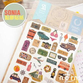 NORNS 韓國【SONIA Travel story 貼紙】日記 手帳 行事曆 拍立得照片 裝飾貼紙