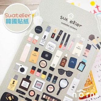 NORNS 【韓國 suatelier 貼紙-化妝品】日記 手帳 行事曆 拍立得照片 裝飾貼紙