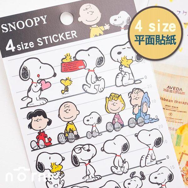 NORNS 【4size貼- 史努比&好朋友】Snoopy 糊塗塔克 查理布朗 行事曆 手帳 裝飾貼紙