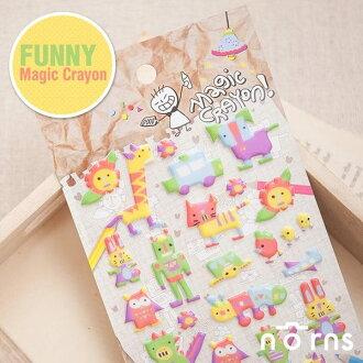 NORNS 【Funny Magic Crayon立體貼紙】拍立得照片 手帳 行事曆 日記 卡片 裝飾貼紙
