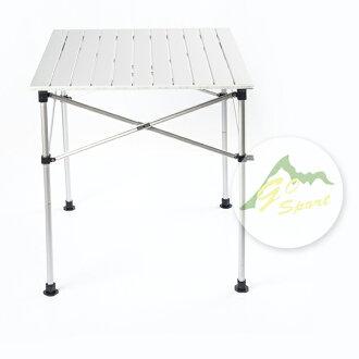 【露營趣】中和 GO SPORT 92347 四人鋁捲桌 二段高低 蛋捲桌 休閒桌 摺疊桌 茶几