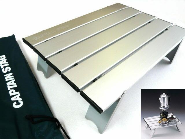 日本CAPTAIN STAG鹿牌 / 野餐桌 / 40×29×12cm / 104-73713。共1色-日本必買 日本樂天代購(2786*0.8)。件件免運 0