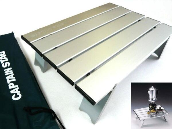 日本必買免運代購-日本CAPTAINSTAG鹿牌野餐桌40×29×12cm104-73713。共1色