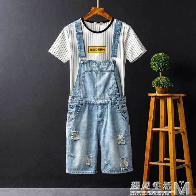 夏季潮流牛仔短褲男 復古淺色破洞工裝連體褲 男女韓版牛仔背帶褲
