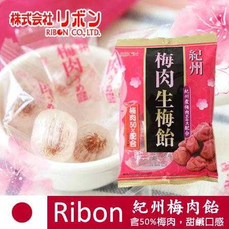 日本Ribon紀州梅肉飴75g梅子糖梅糖生梅糖生梅飴糖果【N101304】
